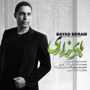 Hadi Khodayari – Bayad Beram
