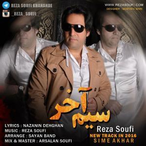 Reza Soufi – Sime Akhar