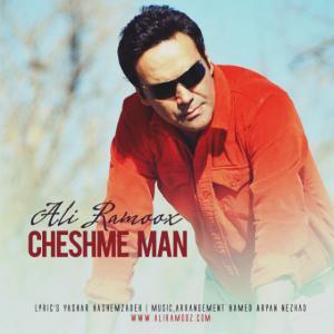 Ali Ramooz – Cheshme Man