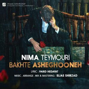 Nima Teymouri – Bakhte Asheghooneh