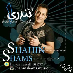 Shahin Shams – Rimix Bandari