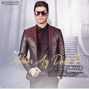 Foad Ghobadi – Akhar Az Daste To