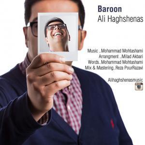 Ali Haghshenas – Baroon