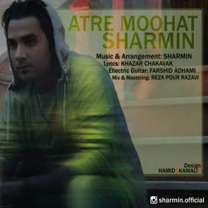 Sharmin – Atre Moohat