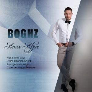 Amir Afjar – Boghz