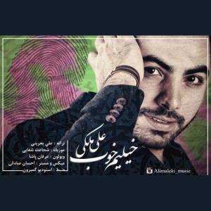 Ali Maleki – Kheyliam Khoob