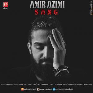 Amir Azimi – Leyli