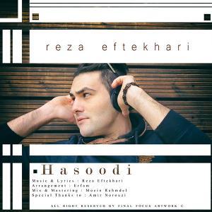 Reza Eftekhari – Hasoodi