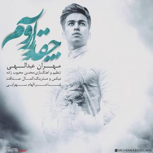 Mehran Abdollahi – Cheghadr Aroome