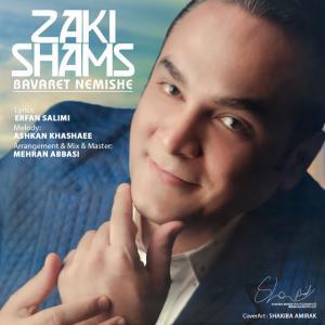 Zaki Shams – Bavaret Nemishe