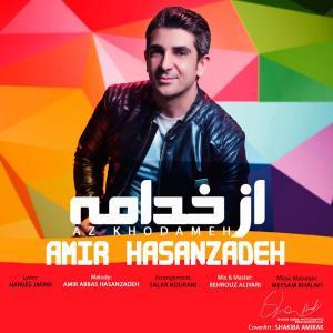 Amir Hasanzadeh – Az Khodame