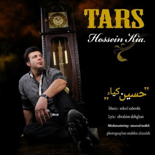 Hossein Kia – Tars