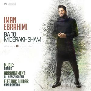 Iman Ebrahimi – Ba To Miderakhsham