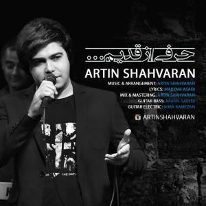 Artin Shahvaran – Harfi Az Ghadim