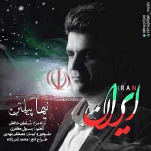 Nima Piltan – Iran