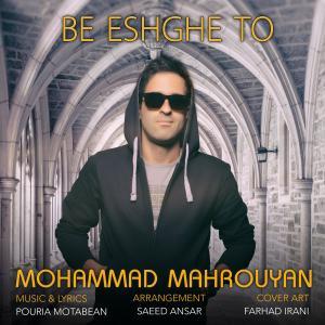 Mohammad Mahrouyan – Be Eshghe To