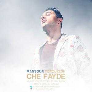 Mansour Forouzesh – Che Faydeh
