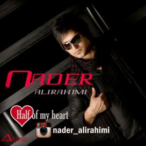 Nader Alirahimi – Nimeye Ghalbami