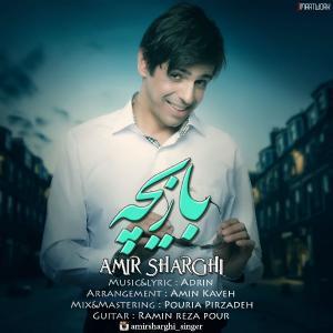 Amir Sharghi – Bazicheh