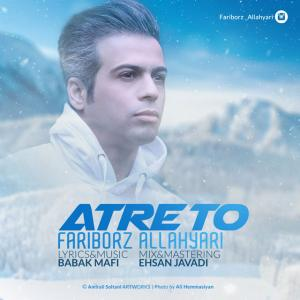 Fariborz Allahyari – Atre To