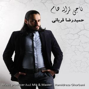 Hamidreza Ghorbani – Najiye Taraneham