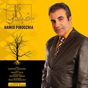 Hamid Pirooznia – Khabar Dari