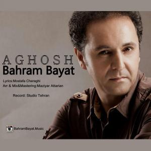 Bahram Bayat – Aghosh