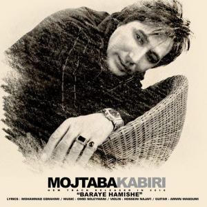 Mojtaba Kabiri – Baraye Hamishe