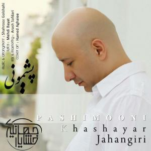 Khashayar Jahangiri – Pashimooni