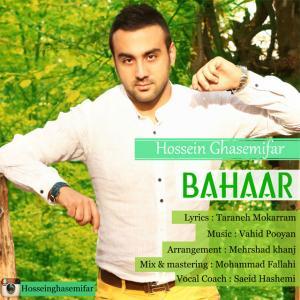 Hossein Ghasemifar – Bahaar