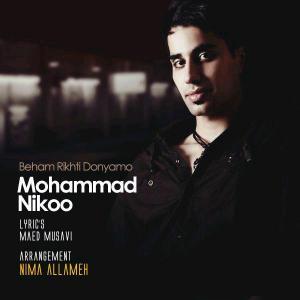 Mohammad Nikoo – Beham Rikhti Donyamo