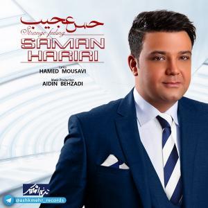Saman Hariri – Hesse Ajib