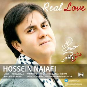 Hossein Najafi – Eshghe Vaghei