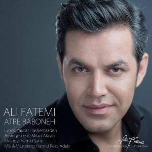 Ali Fatemi – Atre Baboneh