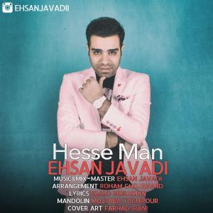 Ehsan Javadi – Hesse Man