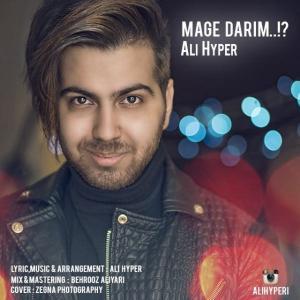 Ali Hyper – Mage Darim