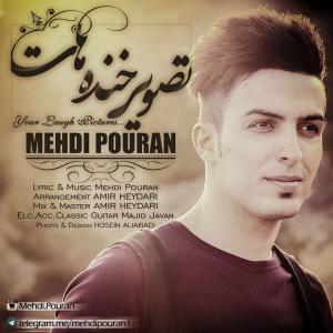 Mehdi Pouran – Tasvire Khandehat