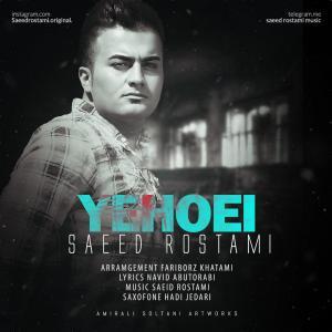 Saeed Rostami – Yehoei