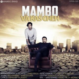 Mambo Band – Va Kas Chesh