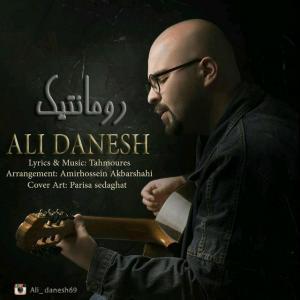 Ali Danesh – Romantic
