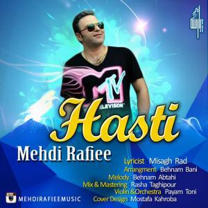 Mehdi Rafiee – Hasti