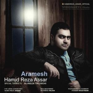 Hamid Reza Assar – Aramesh