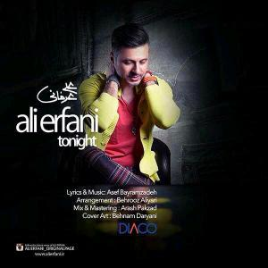 Ali Erfani – Emshab