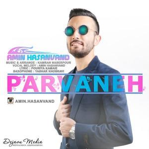 Amin Hasanvand – Parvaneh