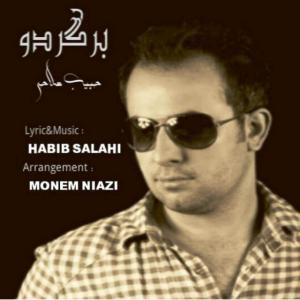 Habib Salahi – Bargardo