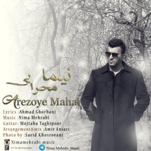 Nima Mehrabi – Arezoye Mahal