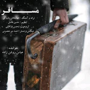 Abbas Roshanzadeh – Mosafer