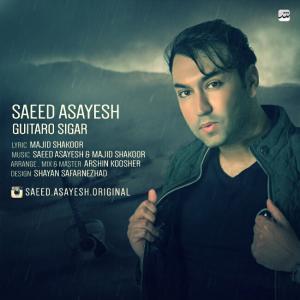 Saeed Asayesh – Guitar O Sigar