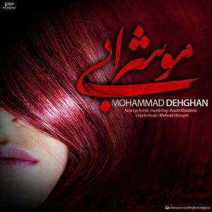 Mohammad Dehghan – Moo Sharabi