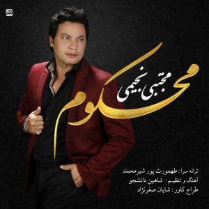 Mojtaba Najimi – Mahkoom